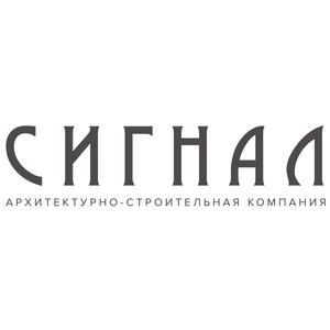 "АСК ""Сигнал"""