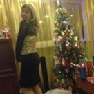 Yulia Neuymina
