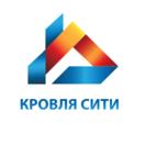 """Строитель ООО """"КРОВЛЯ СИТИ"""" 1"""