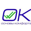osnovy-komforta-685569