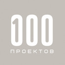 100 project