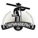 Декоратор Людмила Цаубулина