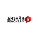 дизайниремонт.рф