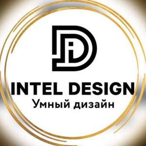 Дизайнер интерьера INTEL DESIGN