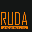 RUDA | Студия металла