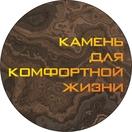 Amiston-  изделия из камня Екатерина Семенова