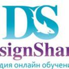 студия онлайн обучения DesignShark