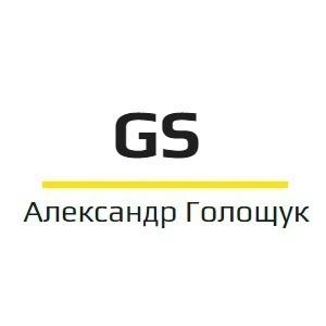 Дизайнер интерьера Александр Голощук
