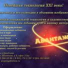 Дизайнер интерьера Алена Черменева