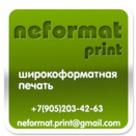 neformat.print