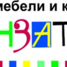 ЧИНЗАТТИ Kadochnikov