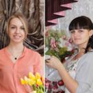 Дизайнер интерьера Кучинская Александра  Чижик Марина