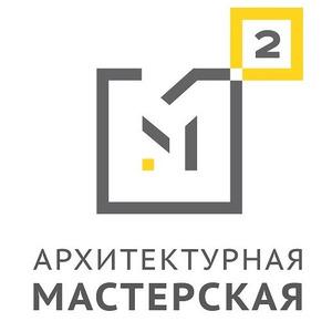 Архитектурная мастерская М2