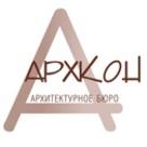 "Архитектурное бюро ""АРХКОН"""
