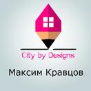 Дизайнер интерьера Максим Кравцов