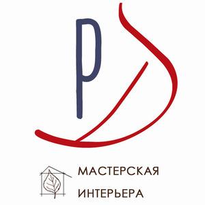 Дизайнер интерьера Анастасия Гассельблат