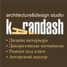 """Студия дизайна """"Karandash"""""""