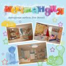 Мечтандия-детская мебель