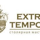 EXTRA TEMPORE