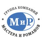 """ООО """"Мастера и Романов"""""""