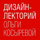 design-lektorium-by-Olga-Kosyreva