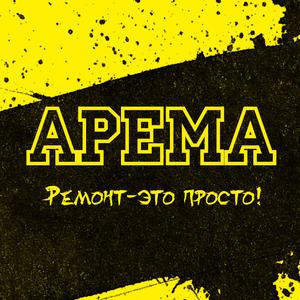 Arema Group