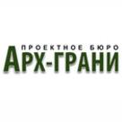Арх-Грани