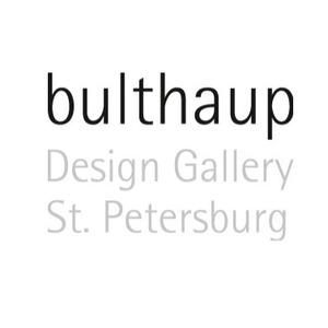 designgallerybulthaup-spb