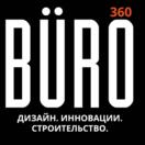 BÜRO360
