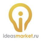 IdeasMarket.ru