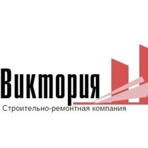 """Строительно-ремонтная компания """"Виктория"""""""