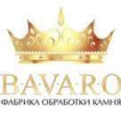 """Фабрика обработки камня """"BAVARO"""""""