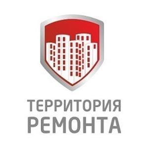 ТЕРРИТОРИЯ РЕМОНТА