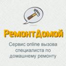РемонтДомой.рф
