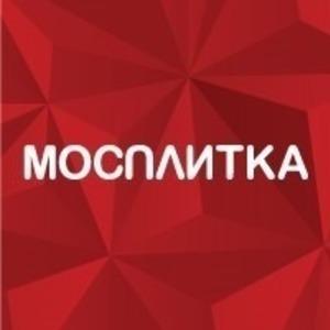 Менеджмент в индустрии Компания МОСПЛИТКА