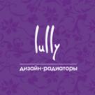 "дизайн-радиаторы ""lully"""