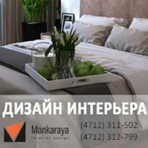 Mankaraya