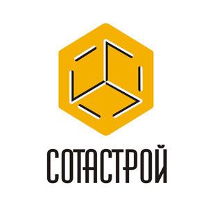 CотаСтрой