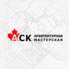 Архитектор АрхСтрой Комплект