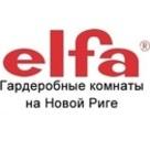 """ООО """"Системы хранения"""" (Гардеробные Elfa)"""